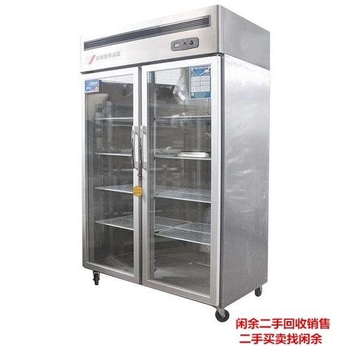 冷藏柜销售