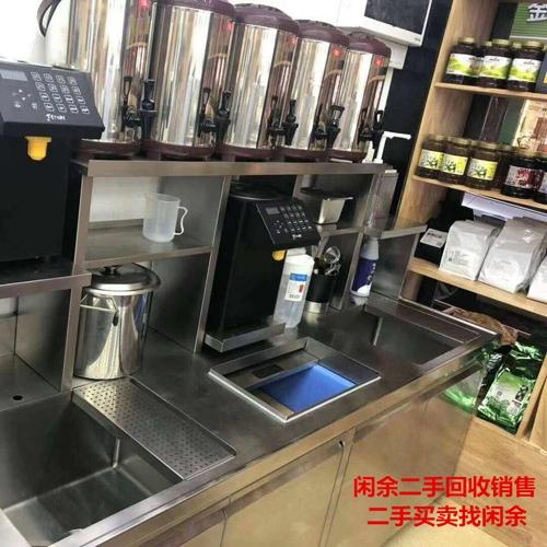 奶茶店设备销售